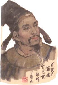 Wang Wei poet