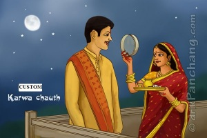 wife_sighting_husband_karwa_chauth_eng