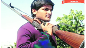 Hardik Patel - Kid is Kidding
