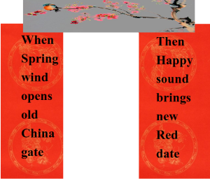 Chinese spring couplet