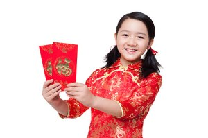 hongbao - Chinese New Year card