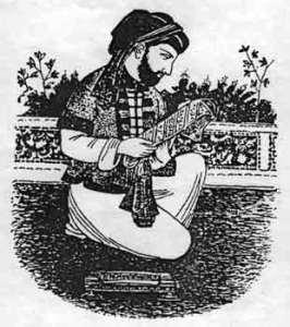 Parrot of India - Amir Khusrow