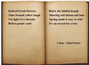 Thai Poetry