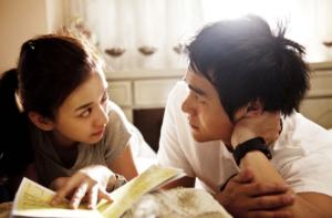 hear-me-taiwanese-movie